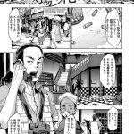 【オリジナル】戦場の花【同人誌・エロ漫画・エロ画像】