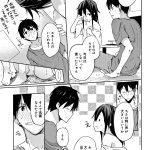 【オリジナル】ちゅう二かのじょ【同人誌・エロ漫画・エロ画像】