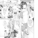 【オリジナル】家族内カーニバル【同人誌・エロ漫画・エロ画像】