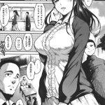 【オリジナル】はじめてのひと【同人誌・エロ漫画・エロ画像】