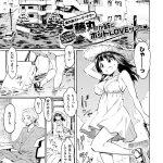 【オリジナル】8月の灯【同人誌・エロ漫画・エロ画像】