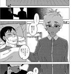 【オリジナル】人妻Aさんと息子の友人Nくん【同人誌・エロ漫画・エロ画像】