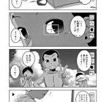 【オリジナル】暗く湿った洞窟で【同人誌・エロ漫画・エロ画像】