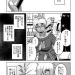 【オリジナル】おばちゃんよりも好きな娘が【同人誌・エロ漫画・エロ画像】