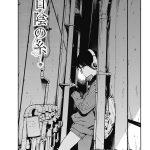 【オリジナル】日陰の糸【同人誌・エロ漫画・エロ画像】