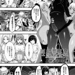 【オリジナル】淫欲の悪魔【同人誌・エロ漫画・エロ画像】