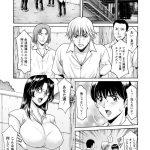 【オリジナル】女教師ハンド【同人誌・エロ漫画・エロ画像】