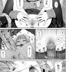 【オリジナル】ガールラヴダイアリー【同人誌・エロ漫画・エロ画像】