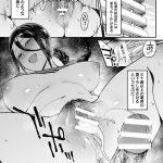 【オリジナル】人妻【同人誌・エロ漫画・エロ画像】