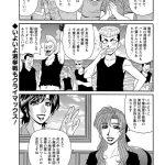 【オリジナル】ポルノファースト9【同人誌・エロ漫画・エロ画像】