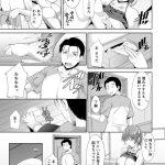 【オリジナル】義母のかわき【同人誌・エロ漫画・エロ画像】