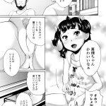 【オリジナル】絶望臨海学校3【同人誌・エロ漫画・エロ画像】