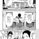 【オリジナル】PearPhone【同人誌・エロ漫画・エロ画像】