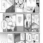 【オリジナル】布団男【同人誌・エロ漫画・エロ画像】