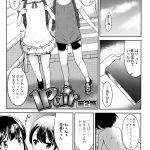 【オリジナル】1Pair2【同人誌・エロ漫画・エロ画像】