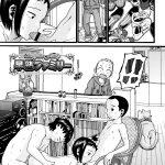 【オリジナル】早熟ファミリー【同人誌・エロ漫画・エロ画像】