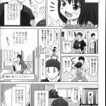 【オリジナル】とういあんぐる【同人誌・エロ漫画・エロ画像】