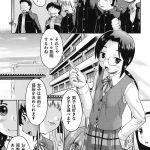 【オリジナル】援交教室【同人誌・エロ漫画・エロ画像】