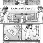 【オリジナル】エッチな運動会【同人誌・エロ漫画・エロ画像】
