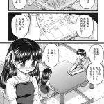 【オリジナル】Brother$sister【同人誌・エロ漫画・エロ画像】