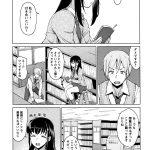 【オリジナル】コクハク【同人誌・エロ漫画・エロ画像】