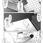 【オリジナル】ゴム越しの関係2【同人誌・エロ漫画・エロ画像】