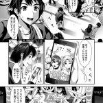 【オリジナル】小悪魔ギャルズ【同人誌・エロ漫画・エロ画像】