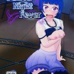 【ラブライブ! サンシャイン!!】Fallen Night Fever【同人誌・エロ漫画・エロ画像】