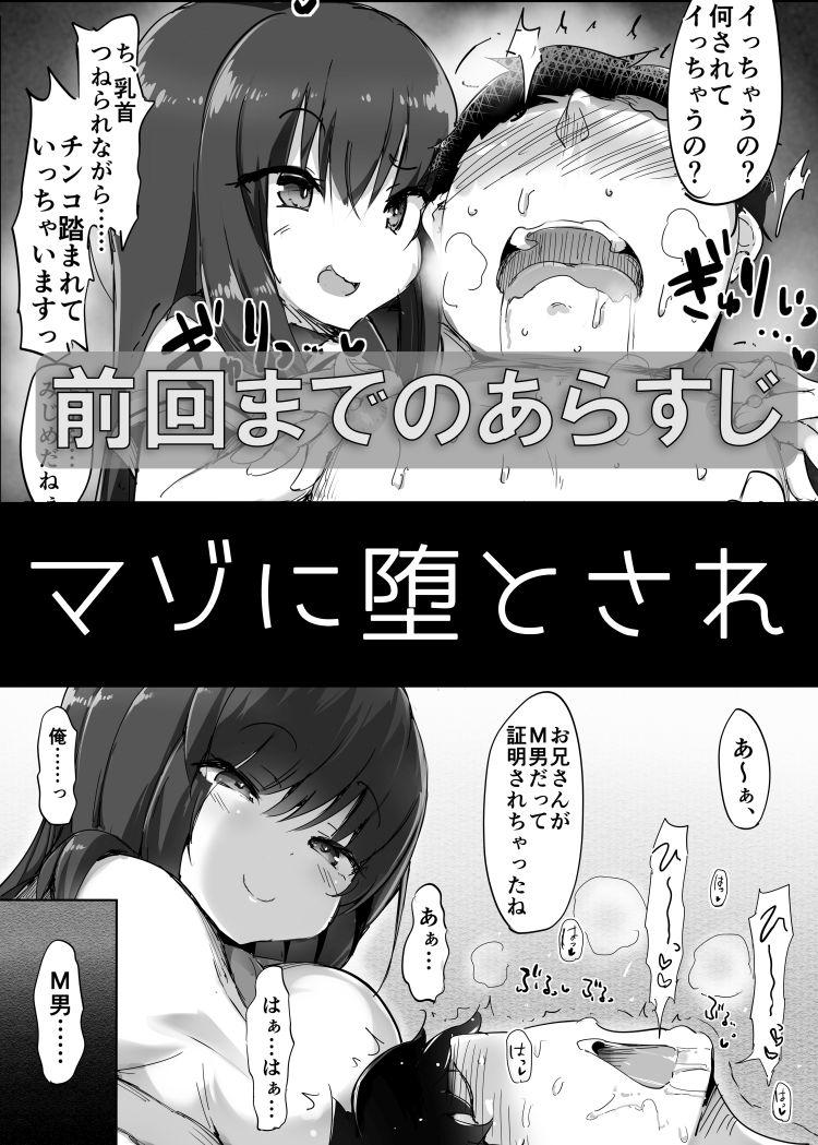 次元 漫画 二 ポケット エロ