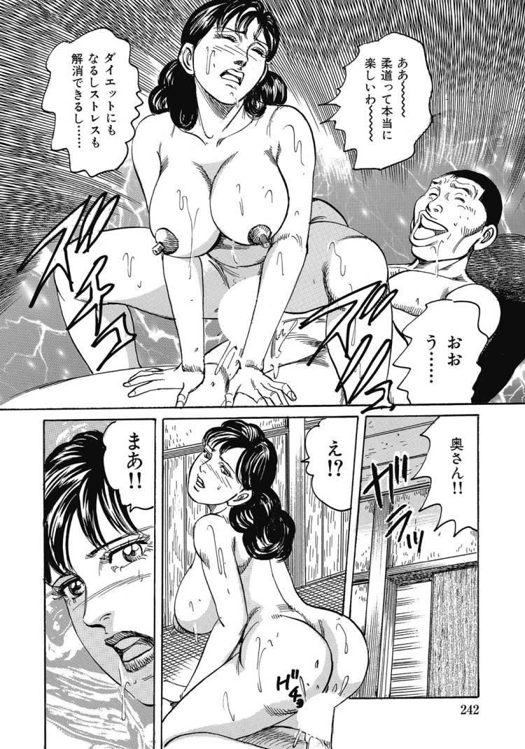女尻に一本00016