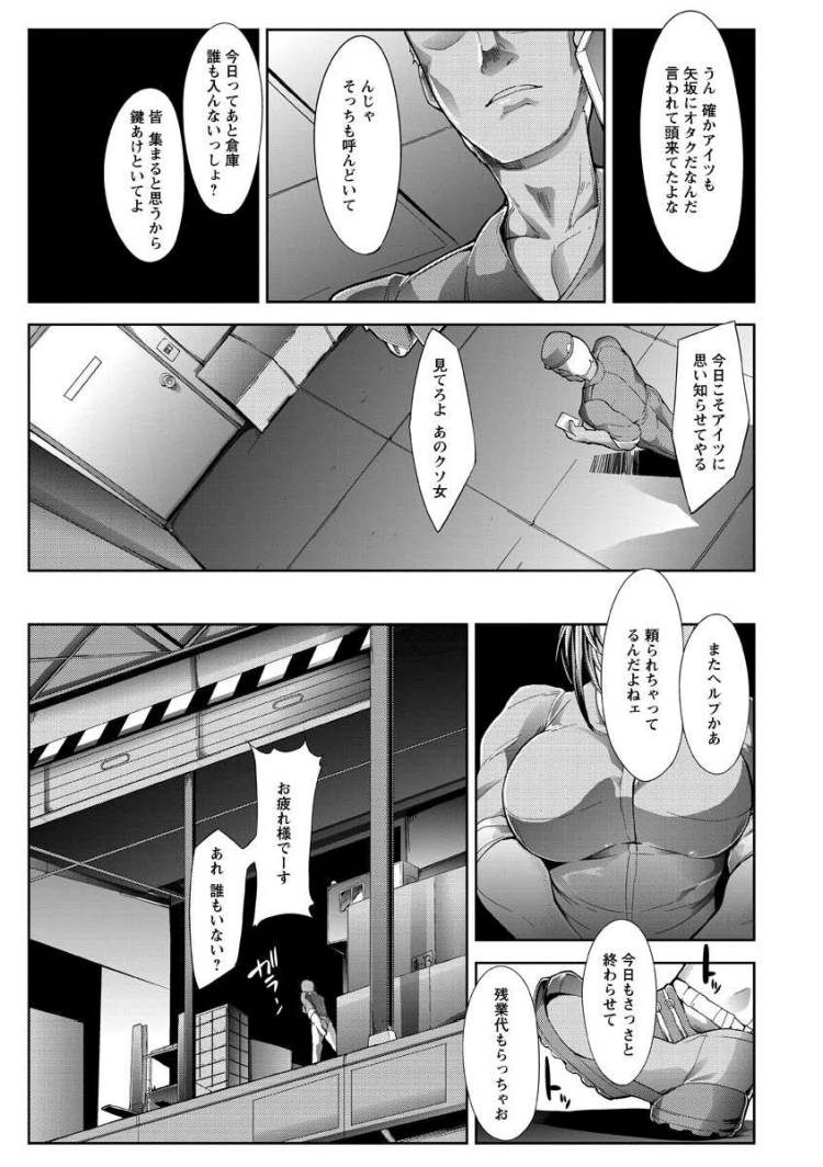 暗闇トラップ倉庫00005