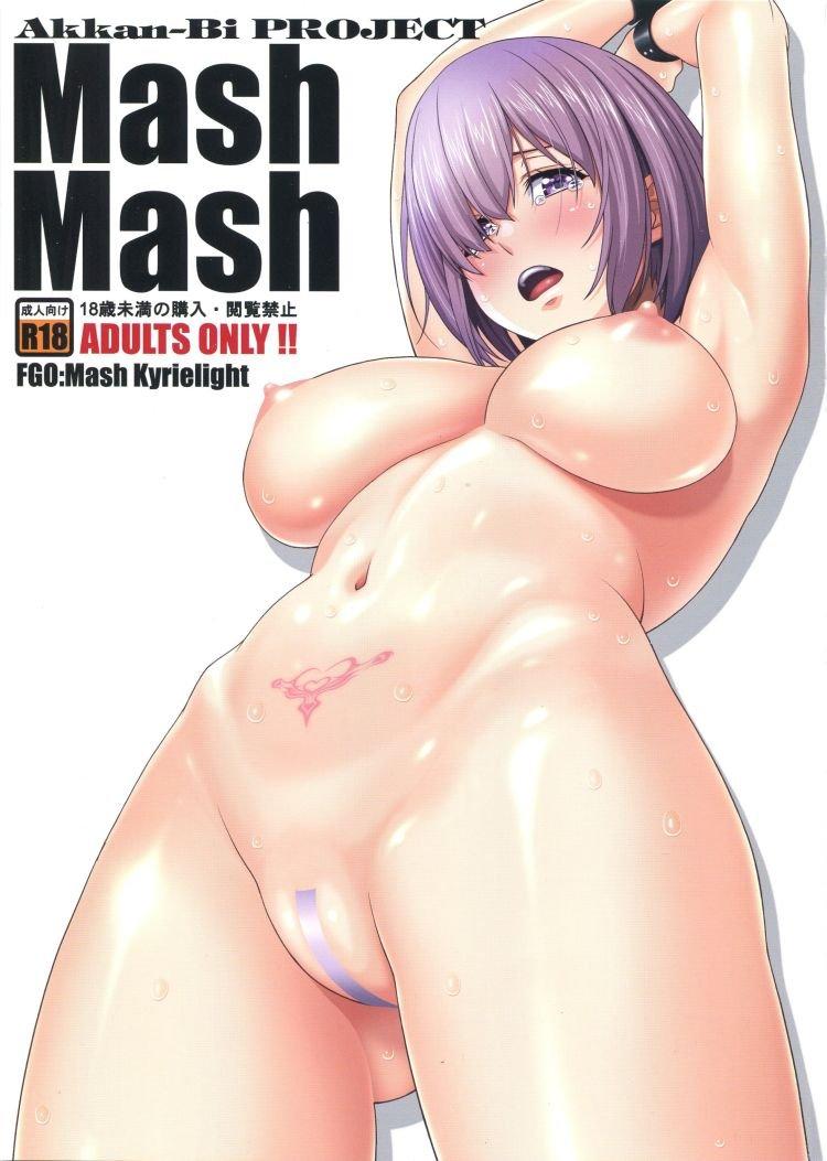 Mash Mash00001