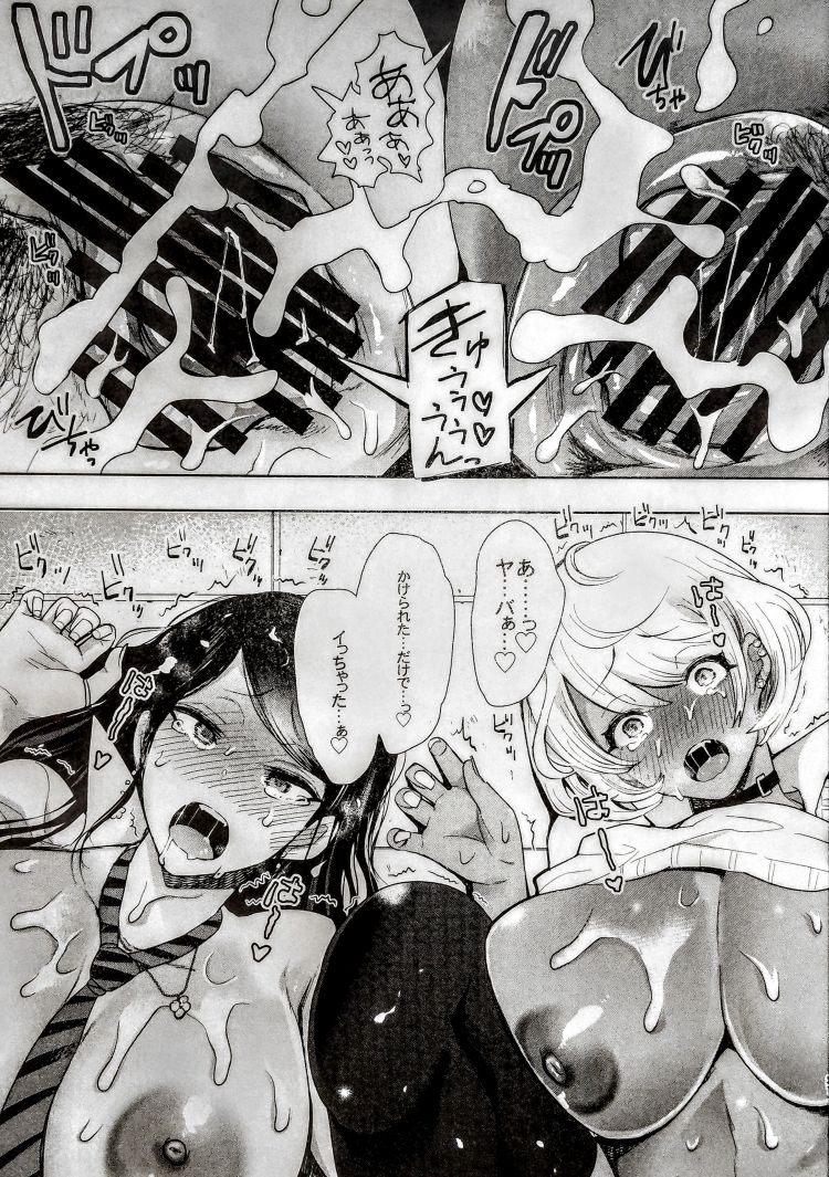 白黒ギャル先輩'sがエッチを懇願してきた!!!00019