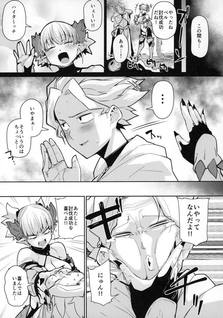 Dragon Girl00004