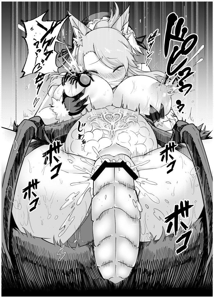 獣換戦姫チヒロ -アラクネ調教編-00023