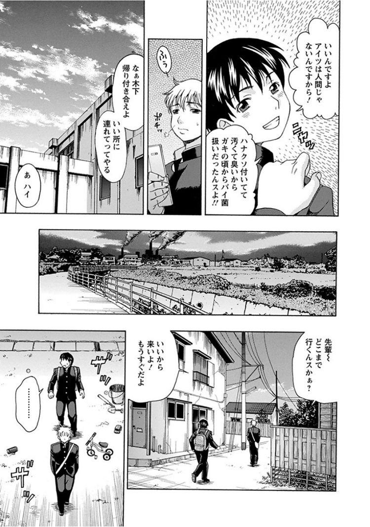 山田の子守唄00005
