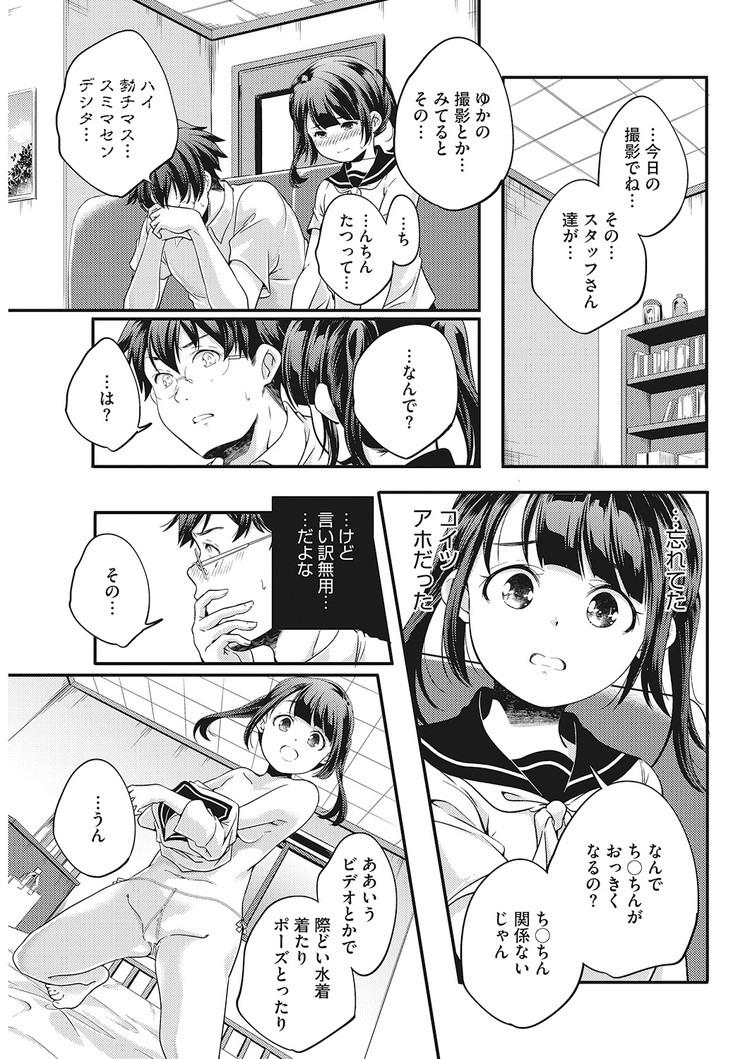CASEお兄ちゃん00005