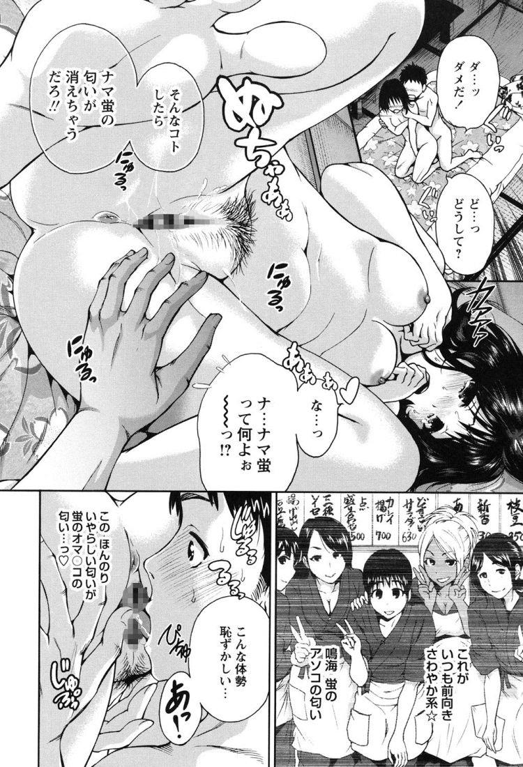 夏色バズーカ00008