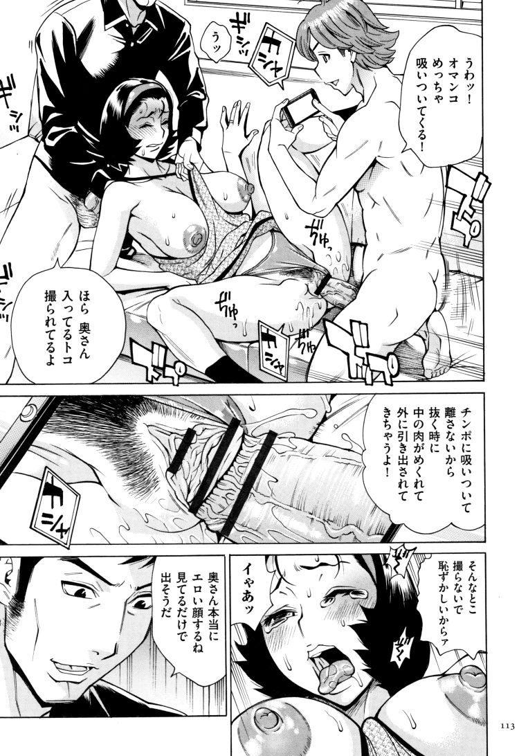 有閑人妻倶楽部100019