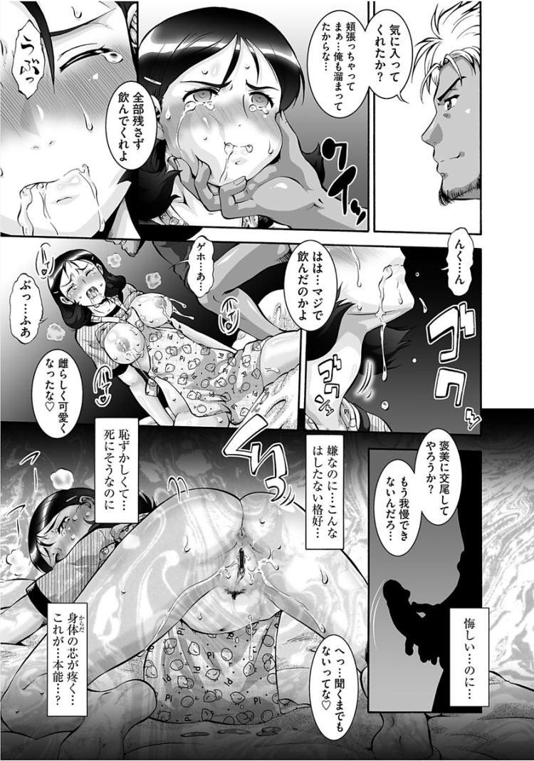 子殺しライオン大作戦00012