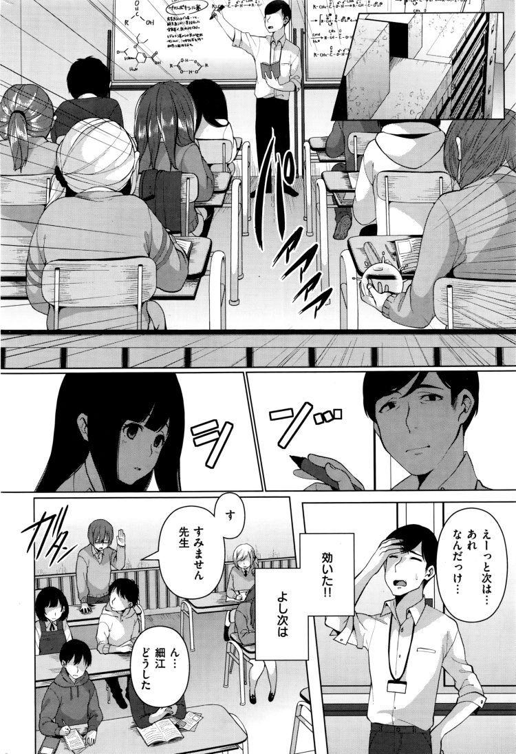 操思操愛00006
