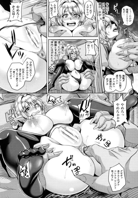 オーク専用愛玩アナルフ00006