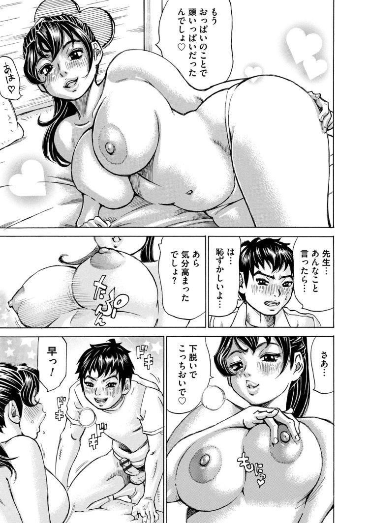 花の魔緒先生200007