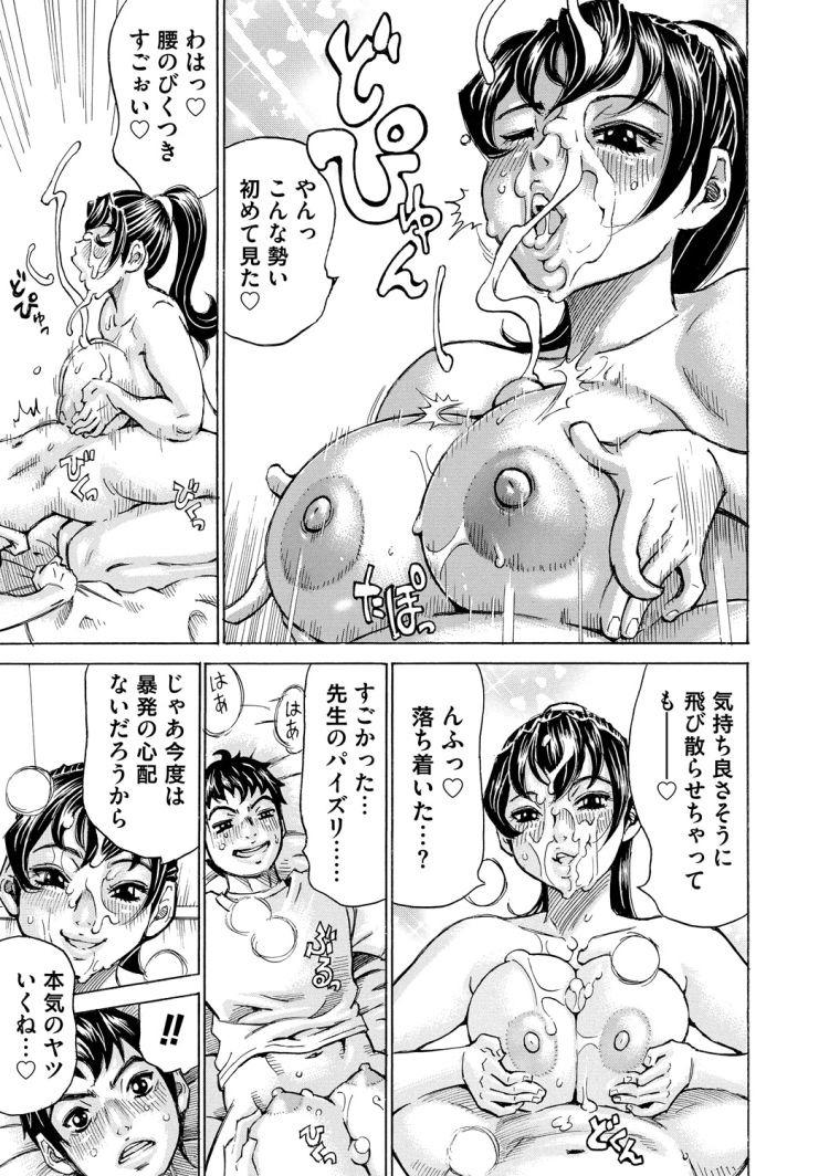 花の魔緒先生200011