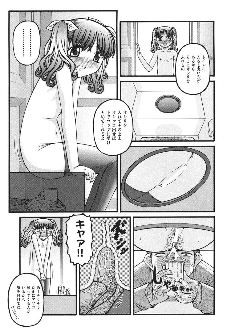 エッチな運動会00007