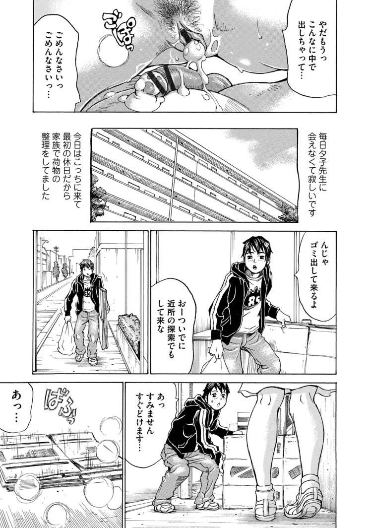 射精アルバム100007