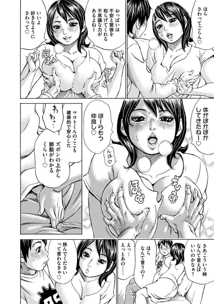 射精アルバム100010
