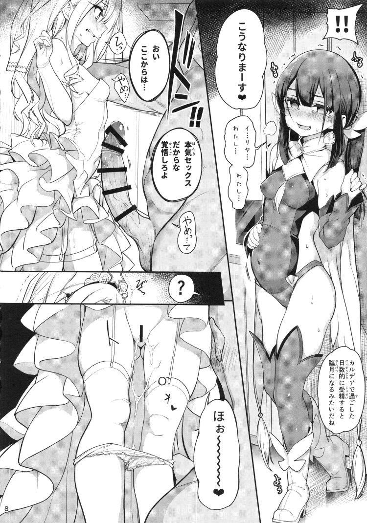 魔法少女催眠パコパコーズGAME OVER (FateGrand Order、Fatekaleid liner プリズマ☆イリヤ)00009