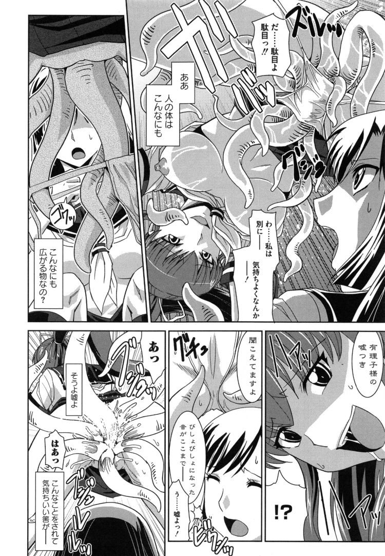 触夢200004