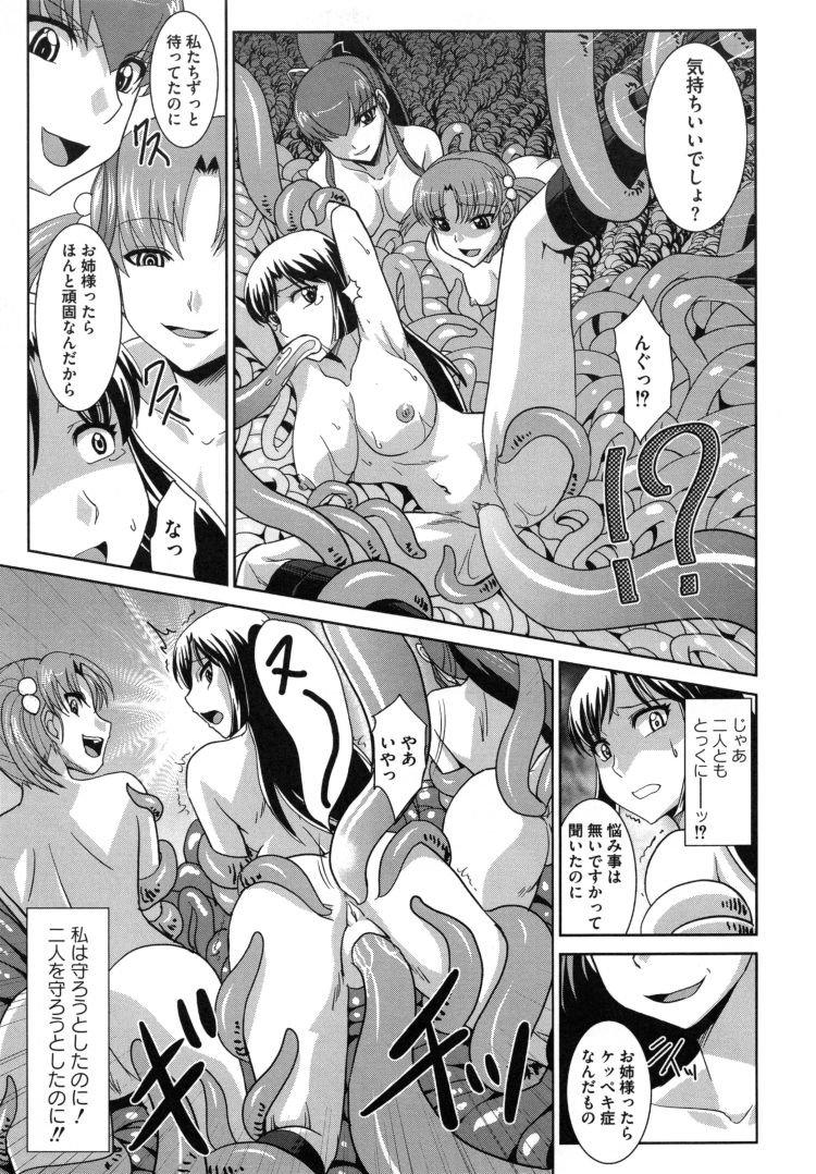 触夢200019